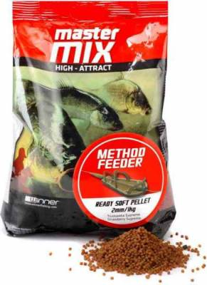 Method Feeder Ready Soft Pellet 2mm/1kg mäkké pelety